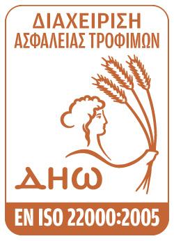 Σημα ΔΗΩ - Διαχείριση Ασφάλειας Τροφίμων