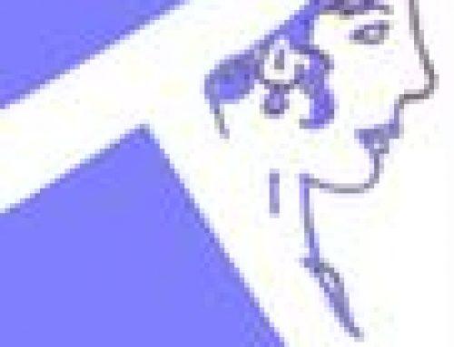 ΕΝΗΜΕΡΩΤΙΚΗ ΕΚΔΗΛΩΣΗ ΜΕ ΘΕΜΑ: «ΠΙΣΤΟΠΟΙΗΣΗ ΦΥΣΙΚΩΝ ΚΑΙ ΒΙΟΛΟΓΙΚΩΝ ΚΑΛΛΥΝΤΙΚΩΝ ΠΡΟΪΟΝΤΩΝ»